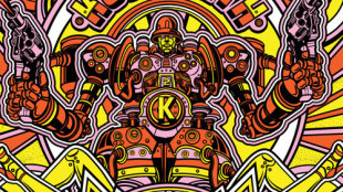 "Kool Keith - ""Wheelchair Beast"" Ft. Prince Metropolis Known"