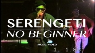 "Serengeti – ""No Beginner"""