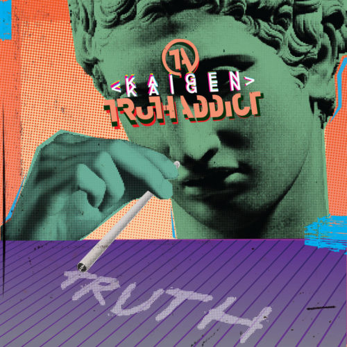 Kaigen - Truth Addict (feat. Kool Keith, Chali 2na, Akil The MC, Blu, Shing02 and Self Jupiter, Fatlip and Meiso)