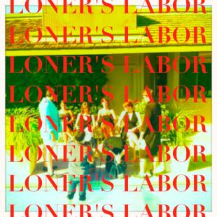 virtue-dj-emoh-betta-loners-labor-ft-george-watsky