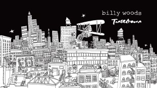 "Billy Woods – ""Tinseltown"" Prod. by Blockhead"